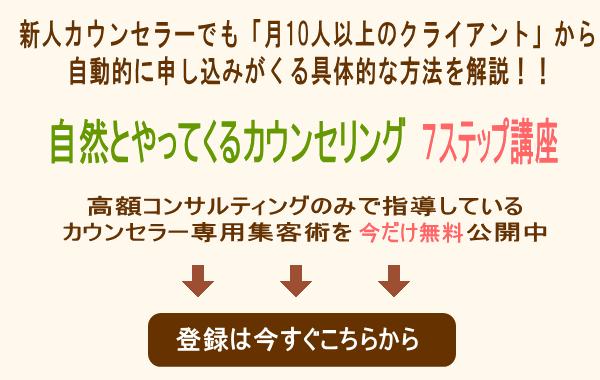 step001_mlp002