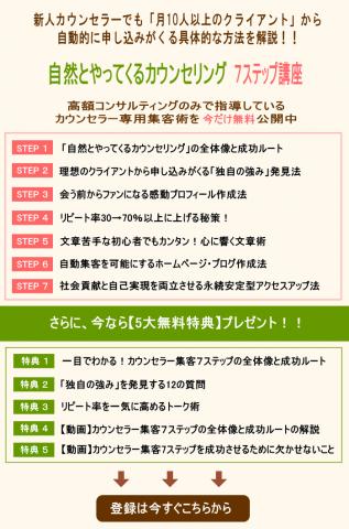 step002_012