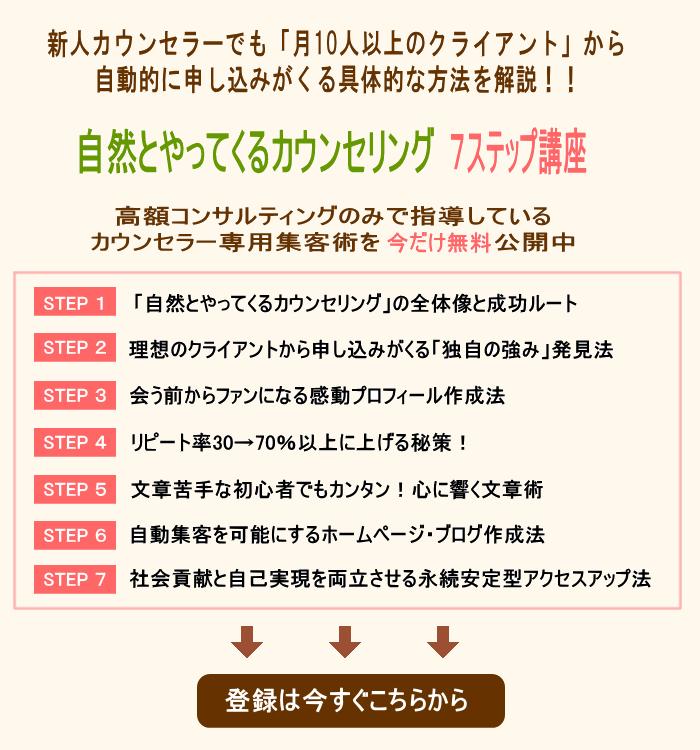 step002_011